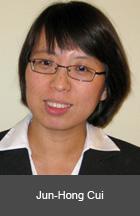 faculty Jun-Hong Cui - Copy